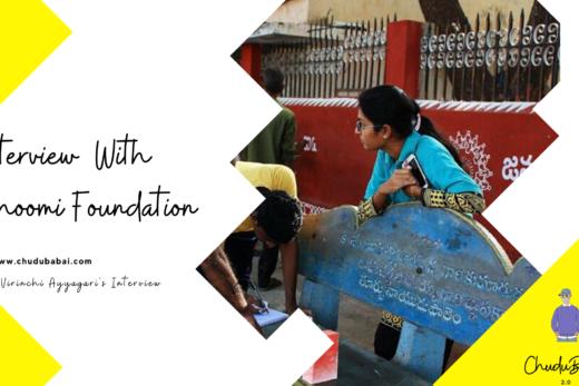 Bhoomi Foundation