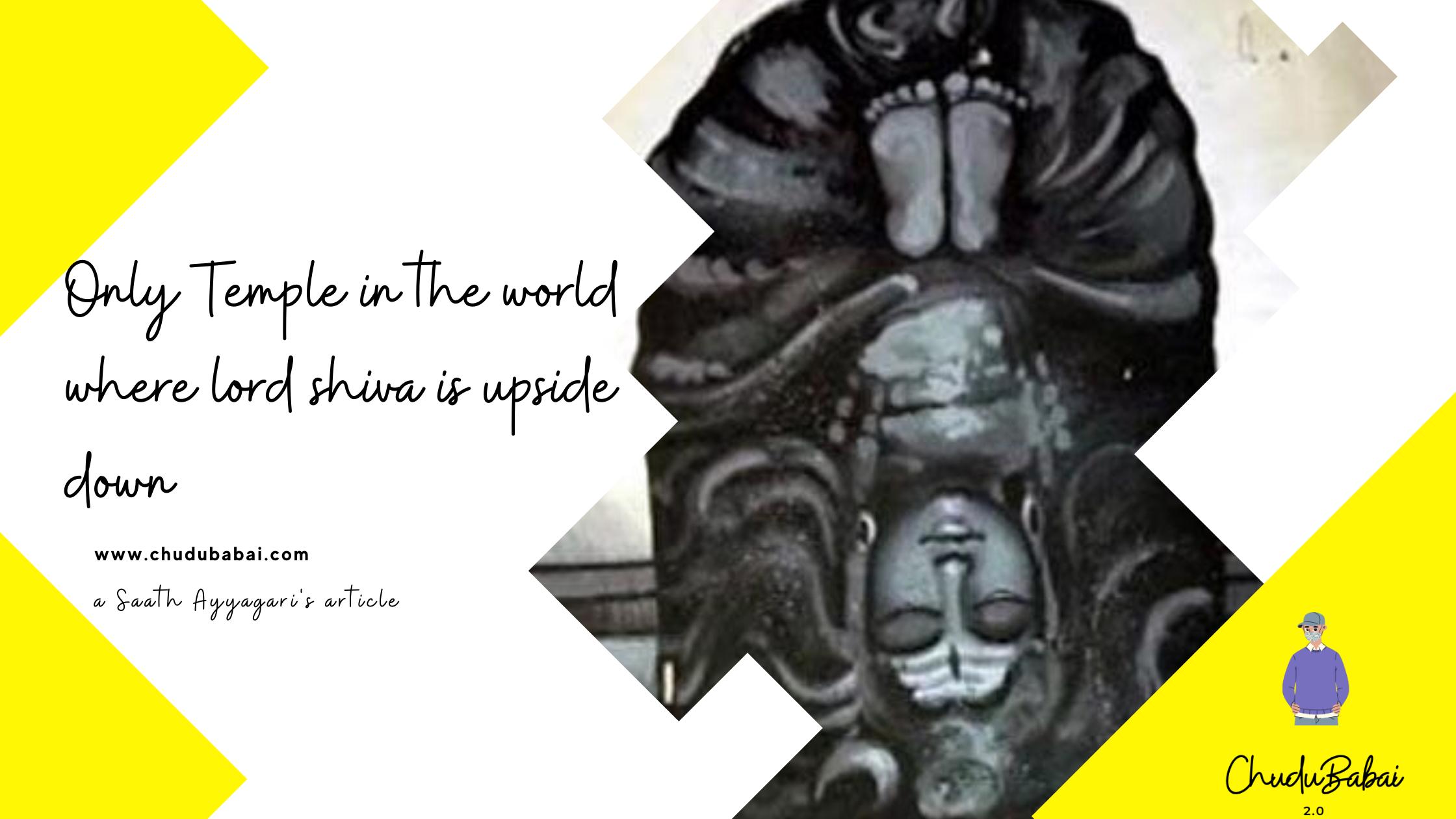 yanamadurru shiva temple chudubabai