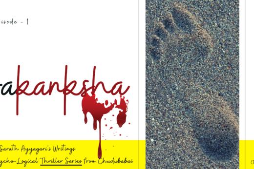 Aakanksha Episode 1