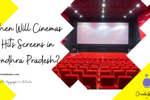 Cinema Theaters